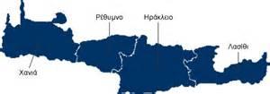 Regionalbezirke Kretas